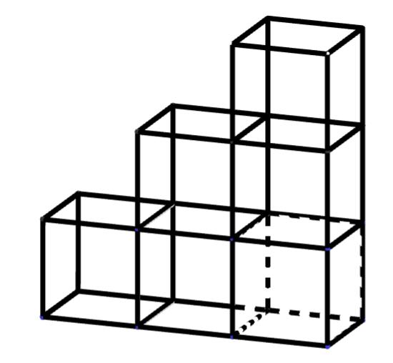 több kocka